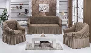 Набор чехлов для дивана и кресел BULSAN 3+1+1