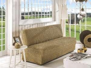Чехол KARNA для двухместного дивана без подлокотников 2649