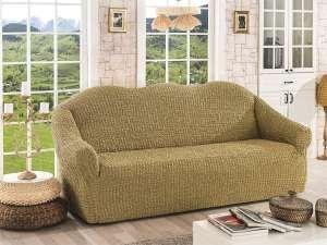 Чехол KARNA для дивана трехместный без юбки 2652