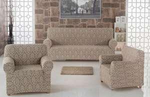Набор чехлов KARNA для дивана и кресел MILANO 3+1+1