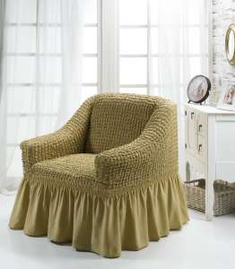 """Чехол для кресла """"BULSAN"""" цвет в ассортименте"""