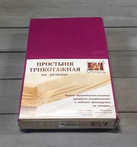 Простынь АльВиТек трикотажная на резинке ПТР-120