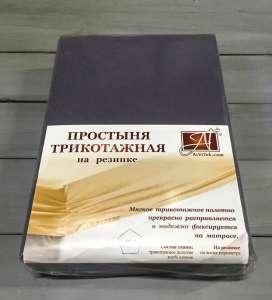 Простынь АльВиТек трикотажная на резинке ПТР-160