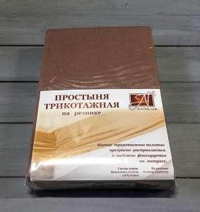 Простынь АльВиТек трикотажная на резинке ПТР-200