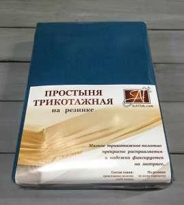 Простынь АльВиТек трикотажная на резинке ПТР-180