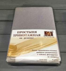 Простынь АльВиТек трикотажная на резинке ПТР-090